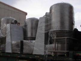 GFG-医药中间体高效沸腾干燥机