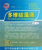 水产 多维硅藻源:改善水质,有效降解水体中有害物质,有利于各种有益藻类和浮游生物的快速生长繁殖,减少病害发生