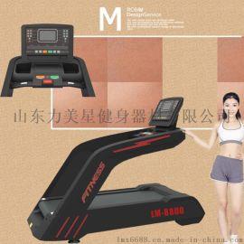 力美星跑步機LM-8800大控制面板超靜音商用豪華跑步機