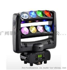 菲特TL128 LED8眼竖排摇头蜘蛛灯,蜘蛛灯,LED光束灯,LED酒吧灯,LED光束灯