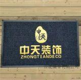合肥廣告地墊定做|門墊定製logo免費設計