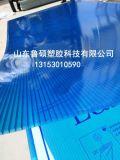 阳光板雨棚 湖蓝阳光板车棚山东阳光板厂家