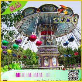 童星好看好玩-水果飞椅-广场新型游乐设备-新品力推