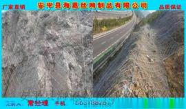 边坡防护网 主动防护网 自然灾害防护网 质优价廉