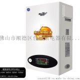 cafos/佳弗斯电采暖炉两用节能电壁挂炉电锅炉家用暖气片采暖炉