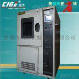 二手恒温恒湿试验箱,隆安-70度二手恒温恒湿试验箱