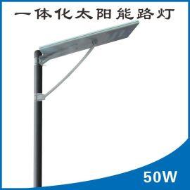 家用太阳能发电系统光伏路灯太阳能户外灯50WLED一体化太阳能路灯