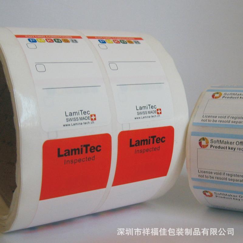 低价供应高品质不干胶标签 优质表盘不干胶贴纸 卷装标签贴纸