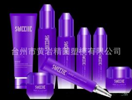 高端化妆品瓶 美白补水瓶霜膏瓶模具 产品加工