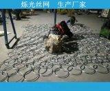 十堰邊坡支護掛網廠家 貴州邊坡防護網安裝 被動防護網