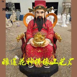 豫蓮花鄧州佛像廠定制財神爺神像、文財神比幹、範蠡