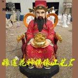 豫蓮花鄧州佛像廠定製財神爺神像、文財神比干、范蠡