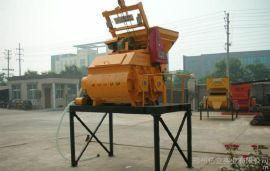 厂家直销 JS500搅拌机 双轴卧式强制混凝土搅拌机厂家 小型搅拌站价格