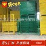 倉庫車間隔離網 車間設備防護浸塑隔離網 加工定製廠家直銷