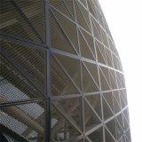 为什么现代大型建筑都选用铝板拉伸网做幕墙装饰?