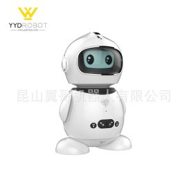 勇藝達小小勇兒童早教機學習機益智寶寶嬰幼兒智慧音樂玩具機器人