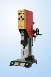 超声波塑胶熔接机 超声波塑焊机 焊接机厂家