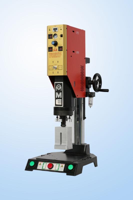 超聲波塑膠熔接機 超聲波塑焊機 焊接機廠家