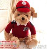 東莞宏源玩具(圖)|生產毛絨玩具工廠|毛絨玩具