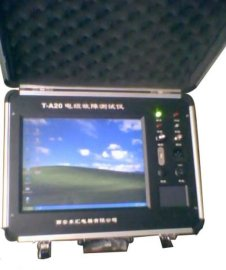 電纜故障探傷儀(T-A20)