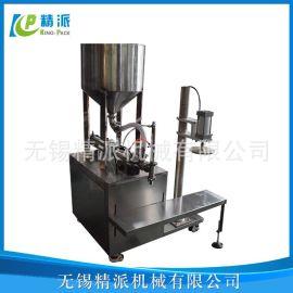 半自动灌装压盖机 定制款压盖机 手动上盖压盖机