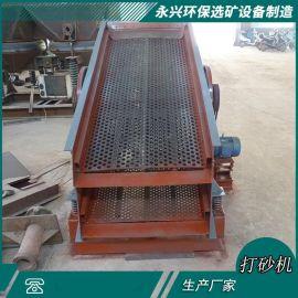 矿物质颗粒分级筛选用振动筛 长方形碳钢采矿厂用直线振动筛