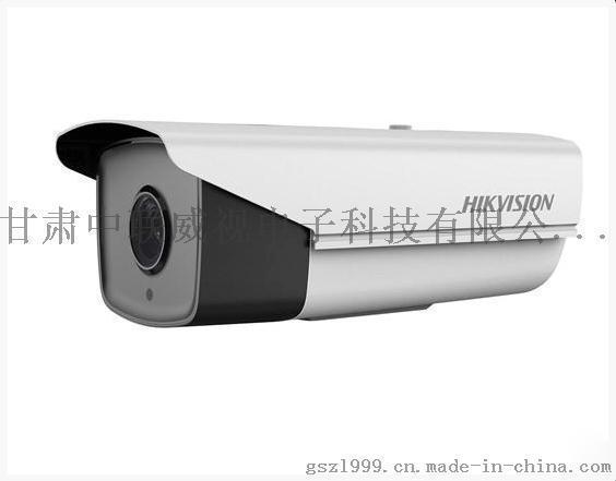 兰州监控 海康威视高清摄像机 日夜型筒型网络摄像机