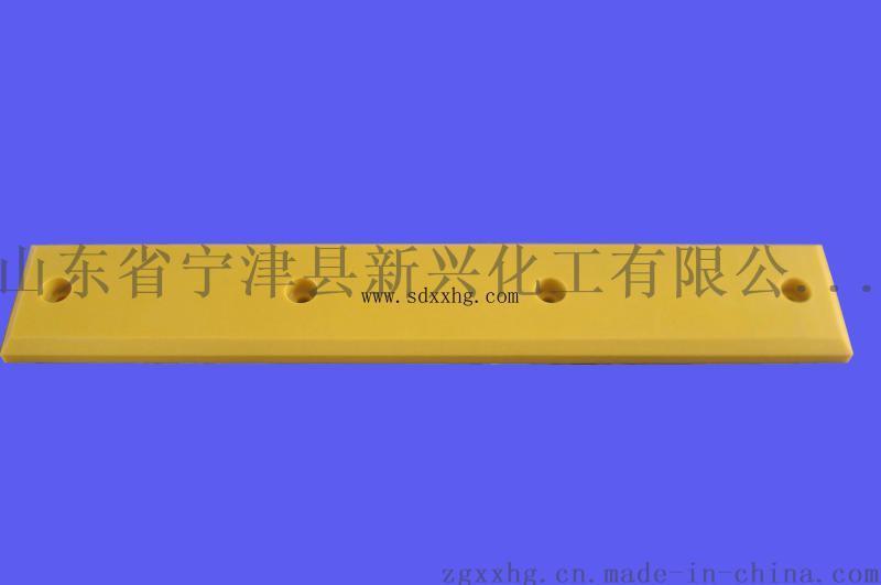黃色聚乙烯防撞板/聚乙烯護板