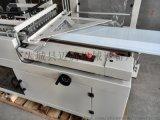 全自动热收缩包装机 L型全封收缩膜包装机