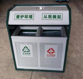昆明学校户外垃圾桶|果皮桶厂家 质量保证
