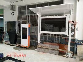 广州户外广告机加高亮屏专业生产厂家