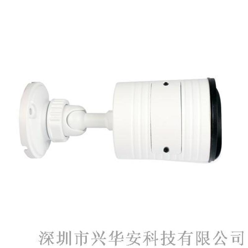 HW0022-1 1080P 200万高清室外无线防水监控网络摄像机