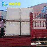 直銷 質量安全可靠 smc水箱 玻璃鋼水箱 消防水箱 工程水箱