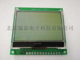 12864-14 COG液晶屏,液晶屏,液晶显示屏