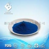 賓美糖果專用食品添加劑藻藍蛋白藻藍素
