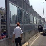 深圳铁路声屏障厂家@金森JS-5折弯压槽微孔声屏障