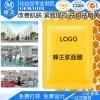 广州面膜OEM代加工贴牌厂定制RAY金色海藻面膜