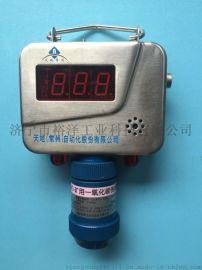 KGA5矿用一氧化碳传感器 天地(常州)自动化 KJ95N