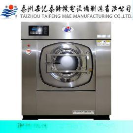 洗脱两用机,蒸汽加热型全自动洗脱机(变频)