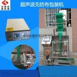 广州无纺布颗粒包装机 中药粉包装机 活性炭竹炭