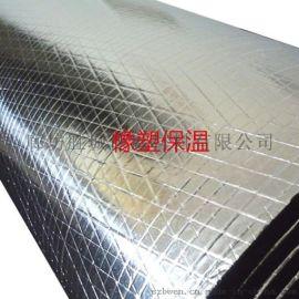 新乡市橡塑保温板防火铝箔贴面橡塑板量大从优