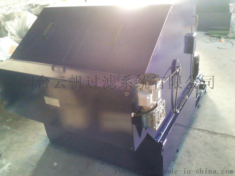 烟台云帆RF系列纸带过滤机