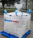 危险物包装-90*90*130导电集装袋吨袋