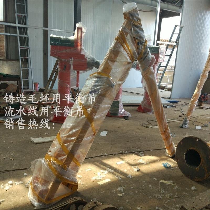 300公斤铸造毛坯可旋转平衡吊平衡吊参数吊模具吊机