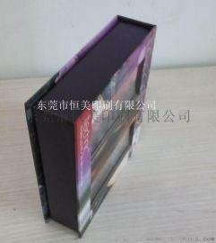 供应纸质化妆品包装盒 眼影盒 定做纸质化妆品盒