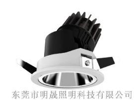 明晟酒店照明LED洗牆燈 優雅時尚設計