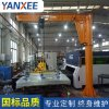 上海定制立柱式悬臂吊/360度旋转电动悬臂吊