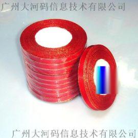 大红色缎带 可打印缎带 丝带 水洗唛 洗水标 专供高档服装和牛仔裤