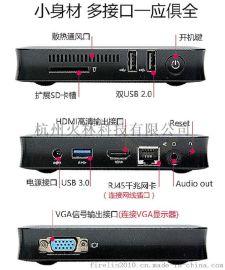 4k雲終端RDP10瘦客戶機X86廣告機多媒體播放器windows10系統盒子