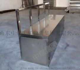 中煤矿用双人不锈钢座椅